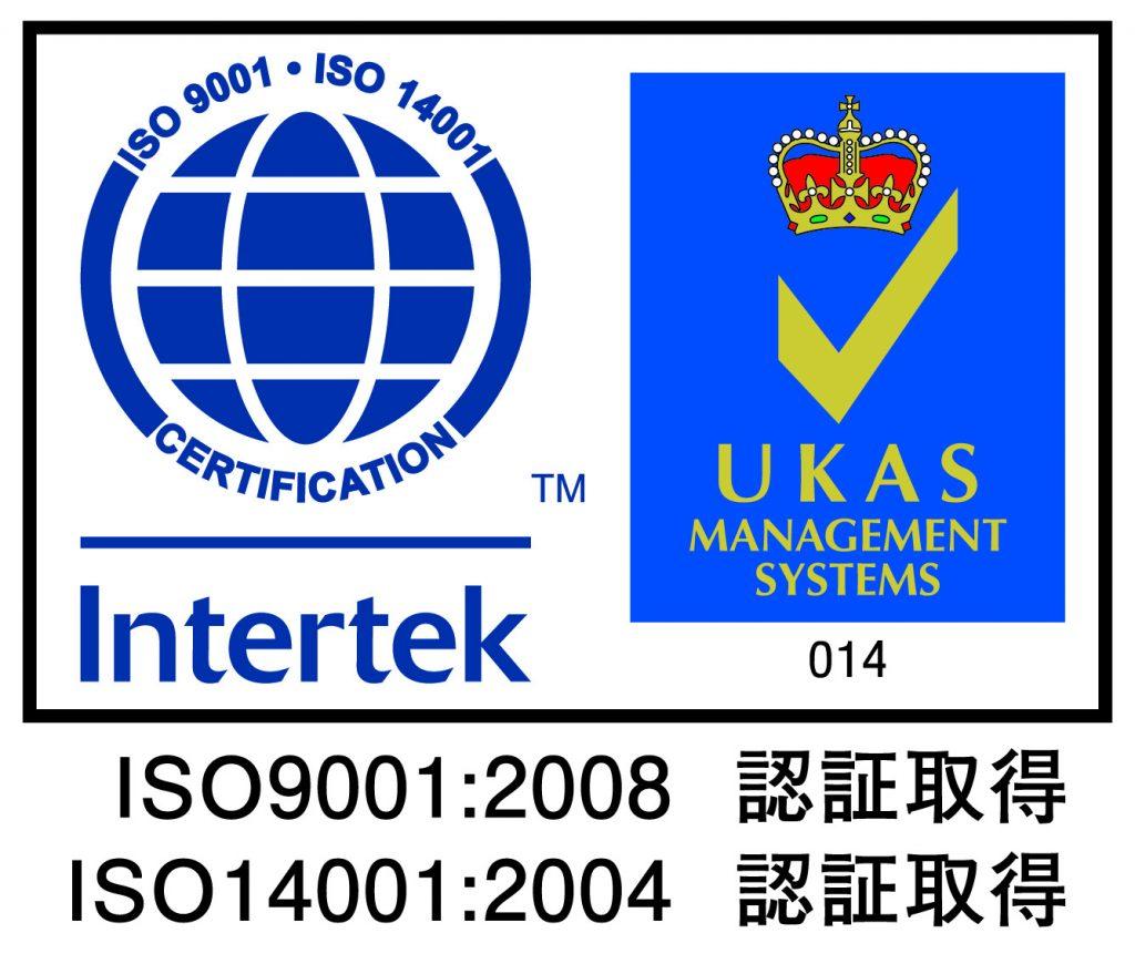 ISO9001規格に則った国際品質管理体制